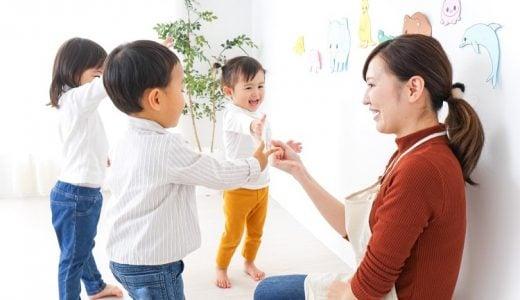 保育士なのに子どもにイライラしてしまう…対処法と叱り方のコツ