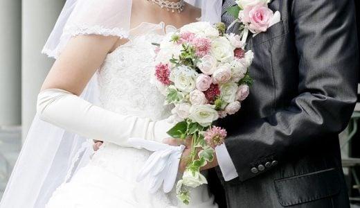続ける?辞める?保育士の結婚後の働き方