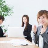 保育士から一般企業への転職を成功させるコツと注意点