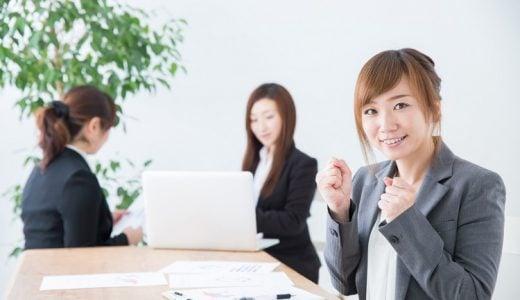 保育士から他業種、一般企業に転職!成功させるコツと注意点