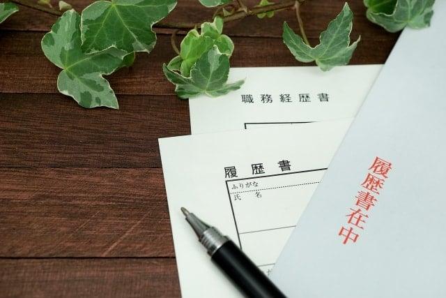 保育士が転職を成功させるための志望動機の書き方